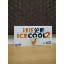 冰炫企鵝2 / ICECOOL2