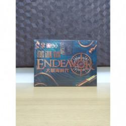 奮進號大航海時代新版 / Endeavor: Age...