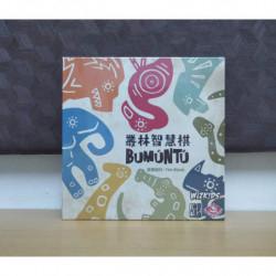 叢林智慧棋 / Bumuntu