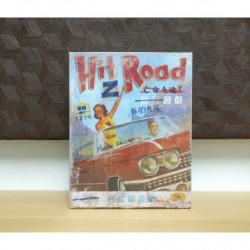 亡命之途 / Hit Z Road