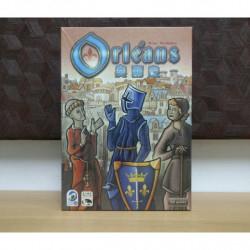 奧爾良 / Orléans