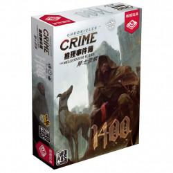 推理事件簿:騎士教條1400 / Chronicles of Crime: 1400