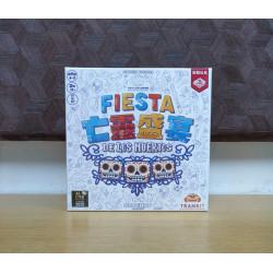 亡靈盛會 / Fiesta de los Muertos
