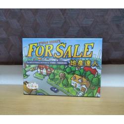 地產達人 / For Sale