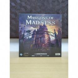 瘋狂詭宅第二版 / Mansions of...