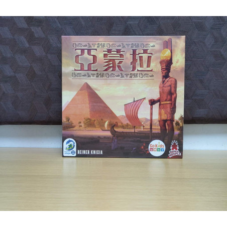 阿蒙拉 / Amun-Re