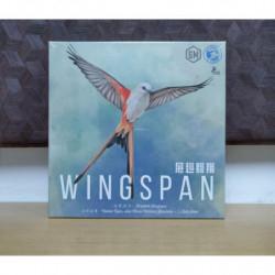 展翅翱翔 / Wingspan